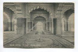Rang Mahal In Fort Delhi India - India