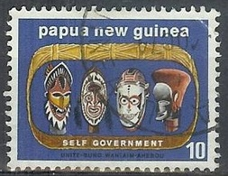 1973 10t Mask, Used - Papua New Guinea