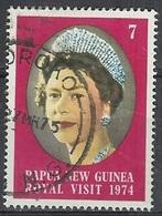 1974 7t Royal Visit Queen Elizabeth, Used - Papua New Guinea