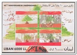 Libanon 2003, Postfris MNH, 60 Years Of Independence - Libanon