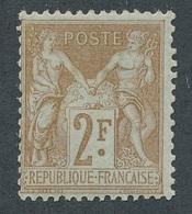 "CG-88: FRANCE: Lot ""SAGE""  N°105* - 1898-1900 Sage (Type III)"