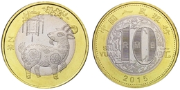 2015 CHINA YEAR OF THE GOAT COMM.COIN 1V - China