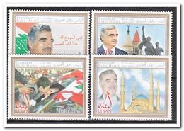 Libanon 2007, Postfris MNH, First Anniversary Of The Assassination Of Rafic Hairi - Libanon