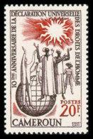 Cameroun, 1958, Human Rights Declaration, United Nations, MNH, Michel 318 - Cameroun (1915-1959)