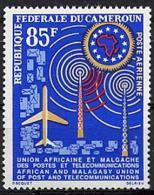 Cameroun, 1963, Postal And Telecommunication Union, UAMPT, MNH, Michel 394 - Camerun (1960-...)