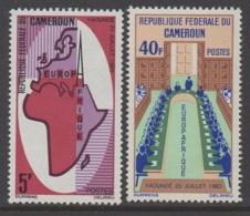 Cameroun, 1965, Europafrique, Map, Conference, MNH, Michel 435-436 - Kamerun (1960-...)