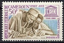 Cameroun, 1966, UNESCO 20th Anniversary, United Nations, MNH, Michel 488 - Camerun (1960-...)
