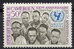 Cameroun, 1966, UNICEF 20th Anniversary, Nobel Peace Prize, United Nations, MNH, Michel 489 - Camerun (1960-...)