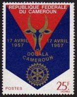 Cameroun, 1967, Douala Rotary Club, Heraldry, MNH, Michel 501 - Camerun (1960-...)