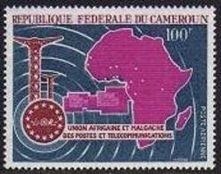 Cameroun, 1967, Postal And Telecommunication Union, UAMPT, MNH, Michel 519 - Camerun (1960-...)
