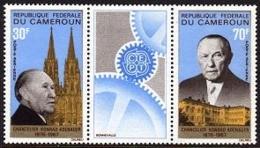 Cameroun, 1967, Chancellor Konrad Adenauer, Politicis, MNH Strip, Michel 528-529 - Kamerun (1960-...)