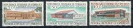 Cameroun, 1969, Post Office Buildings, Architecture, MNH, Michel 578-580 - Camerun (1960-...)