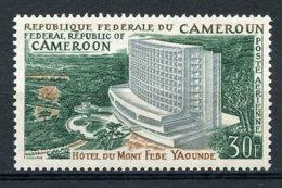 Cameroun, 1970, Hotels, Tourism, Architecture, MNH, Michel 604 - Kamerun (1960-...)