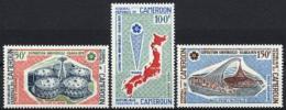 Cameroun, 1970, World EXPO Osaka, MNH, Michel 617-619 - Kamerun (1960-...)