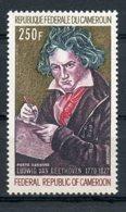 Cameroun, 1970, Ludwig Von Beethoven, Composer, Music, MNH, Michel 630 - Cameroun (1960-...)