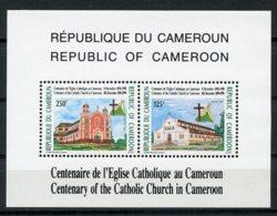 Cameroun, 1991, Catholic Churches, Religion, MNH, Michel Block 32 - Kameroen (1960-...)