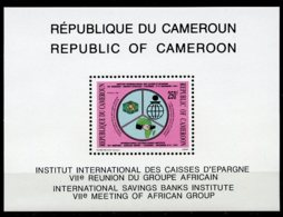 Cameroun, 1991, Conference Of Savings Banks, Finance, MNH, Michel Block 33 - Kamerun (1960-...)