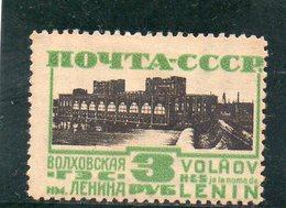 URSS 1930 * - 1923-1991 URSS
