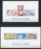 Cameroun, 1977, Aviation, Airplane, Concorde, Exupery, Lindbergh, MNH, Michel Block 13-14 - Cameroun (1960-...)