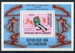 Cameroun, 1977, Olympic Winter Games Innsbruck, Skiing, MNH, Michel Block 15 - Kamerun (1960-...)