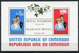 Cameroun, 1981, Royal Wedding, Charles And Diana, MNH, Michel Block 18 - Kameroen (1960-...)