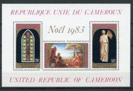 Cameroun, 1983, Christmas, Paintings, Sculptures, MNH, Michel Block 21 - Kameroen (1960-...)