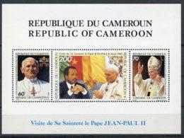 Cameroun, 1985, Visit Of Pope John Paul, Catholicism, MNH, Michel Block 24 - Kameroen (1960-...)