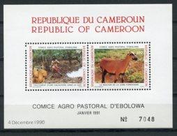 Cameroun, 1990, Agriculture, Cocoa, Sheep, Animals, Fauna, MNH, Michel Block 27 - Kameroen (1960-...)
