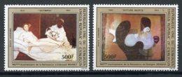 Cameroun, 1982, Paintings, Manet, Braque, Art, MNH, Michel 995-996 - Cameroun (1960-...)