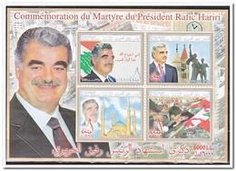 Libanon 2006, Postfris MNH, First Anniversary Of The Assassination Of Rafic Hairi - Libanon