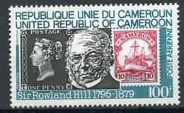 Cameroun, 1979, Sir Rowland Hill, UPU, United Nations, MNH, Michel 903 - Kameroen (1960-...)