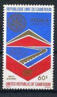 Cameroun, 1977, Rotary Club, MNH, Michel 842 - Kameroen (1960-...)