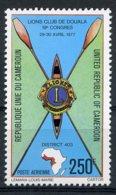 Cameroun, 1977, Lions Club Douala District, MNH, Michel 841 - Kameroen (1960-...)