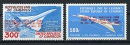 Cameroun, 1977, Concorde, Airplane, MNH Overprinted, Michel 868-869 - Cameroun (1960-...)