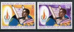 Cameroun, 1979, Human Rights Declaration, United Nations, MNH, Michel 899-900 - Kameroen (1960-...)