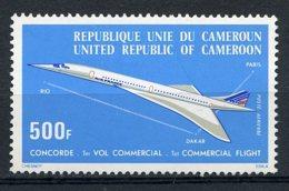 Cameroun, 1976, Concorde, Airplane, Aviation, MNH, Michel 818 - Kameroen (1960-...)