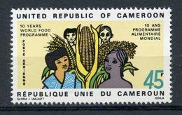 Cameroun, 1973, World Food Programme, FAO, United Nations, MNH, Michel 727 - Camerun (1960-...)
