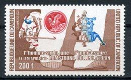 Cameroun, 1974, Space, Moon Landing, MNH, Michel 789 - Kamerun (1960-...)