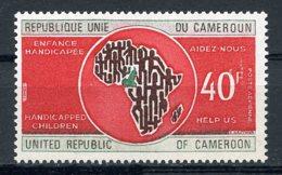 Cameroun, 1973, Aid For Disabled Children, MNH, Michel 753 - Camerun (1960-...)