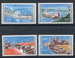 Cameroun, 1971, Fishing, Fish, Boats, Ships, MNH, Michel 656-659 - Kamerun (1960-...)