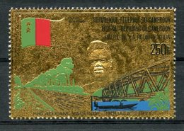 Cameroun, 1971, Philatecam Stamp Exhibition, President, Flag, Bridge, Boat, MNH Gold, Michel 670 - Cameroun (1960-...)