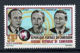 Cameroun, 1972, Space, Soyuz Victims, MNH, Michel 695 - Cameroon (1960-...)