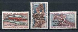 Cameroun, 1972, Olympic Summer Games Munich, Swimming, Boxing, Horse Jumping, MNH Overprinted, Michel 712-714 - Kamerun (1960-...)