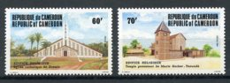 Cameroun, 1984, Churches, Religion, Architecture, Buildings, MNH, Michel 1046-1047 - Kameroen (1960-...)