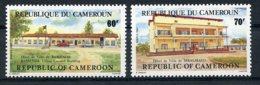 Cameroun, 1984, Town Halls, Architecture, Buildings, MNH, Michel 1034-1035 - Kameroen (1960-...)