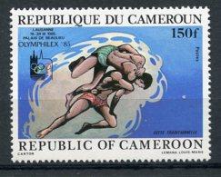 Cameroun, 1985, Olymphilex Stamp Exhibition, Wrestling, Olympic Games, Sports, MNH, Michel 1073 - Kameroen (1960-...)