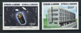 Cameroun, 1985, Intelsat, Telecommunication, Satellite, Space, MNH, Michel 1077-1078 - Kameroen (1960-...)