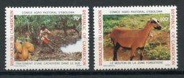 Cameroun, 1990, Agricultural Cooperation, Cocoa, Sheep, MNH, Michel 1167-1168 - Kamerun (1960-...)