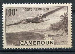 Cameroun, 1945, Airmail, Airplanes, MNH, Michel 256 - Kameroen (1915-1959)