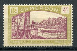 Cameroun, 1925, Lumberjack, Postage Due, 4 C., MH, Michel 2 - Unclassified